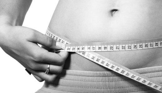 体脂肪を減らすのに最適な方法は?
